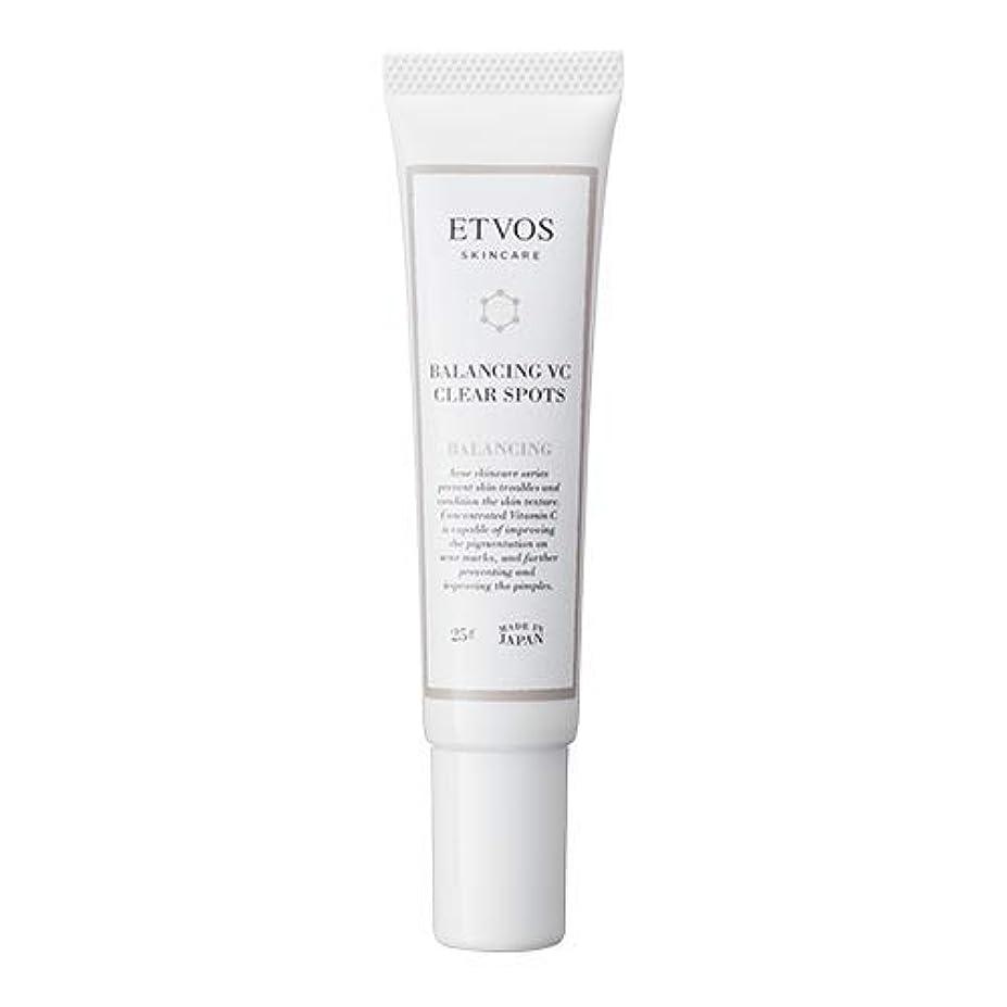 メトリック悲惨科学者ETVOS(エトヴォス) 肌荒れ防止美容液 バランシングVCクリアスポッツ 25g アゼライン酸 おでこ/あご/頭皮