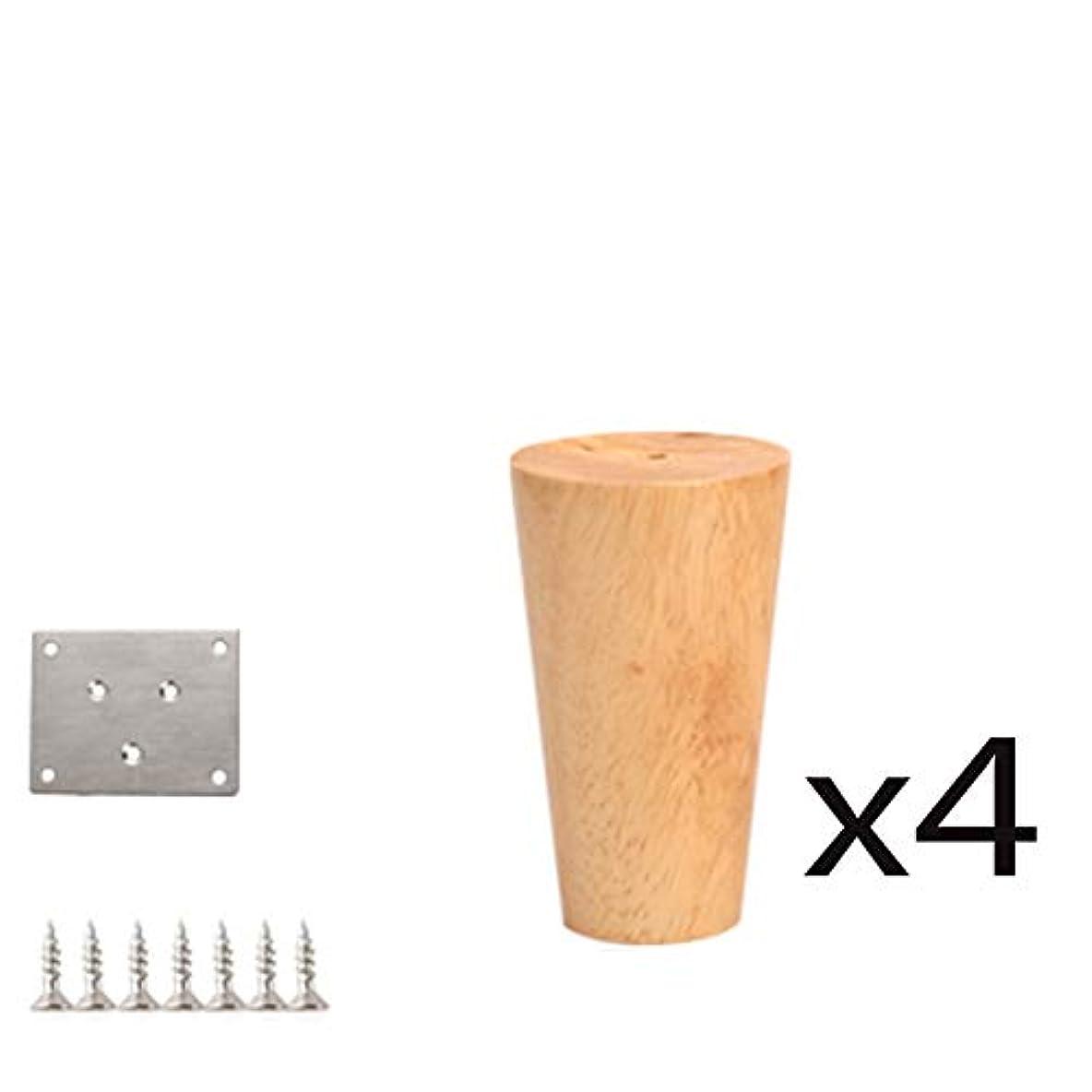 マトンペダル国民4x ソリッドウッドの家具の足、家具のマット、コーヒーテーブル/ソファ/キャビネット/チェア/ベッド/テーブルレッグ、サイズの様々な、耐久性の増加