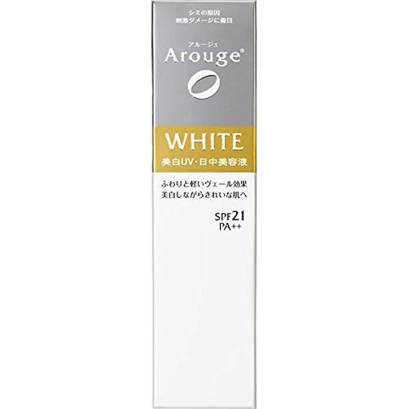 甘美な二層ヘッジアルージェ ホワイトニング UVデイエッセンス 30g (美白UV日中美容液)