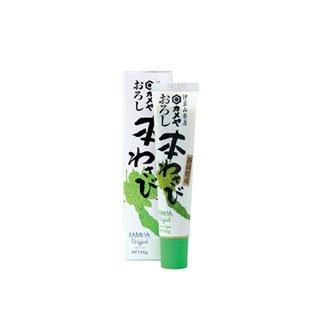 Japanease Spice KM Grating Hon Wasabi