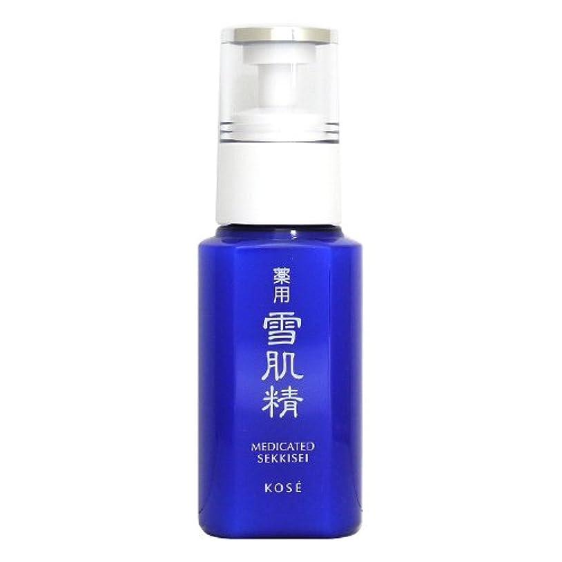 若者浸食見つけるコーセー雪肌精 薬用 乳液(ハーフサイズ) 限定 【桜】 70mL