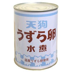 天狗缶詰 うずら卵 水煮 国産 JAS 2号缶 430g缶×12個入×(2ケース)