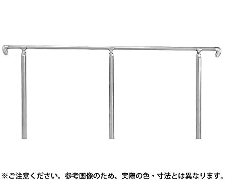オートマトン旅客子羊シロクマ アプローチ手摺 (U)ブロンズ AP-21U