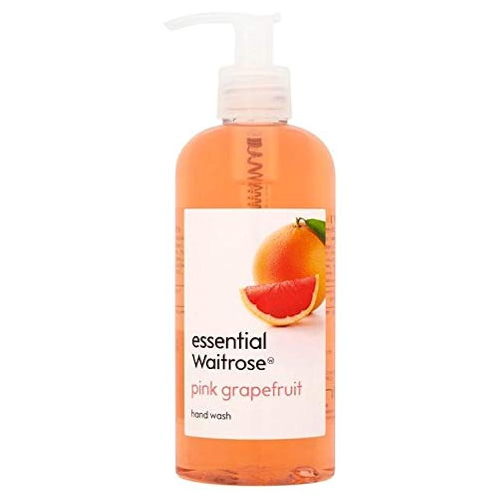 消す中間尋ねる[Waitrose ] 基本的なウェイトローズのハンドウォッシュピンクグレープフルーツ300ミリリットル - Essential Waitrose Hand Wash Pink Grapefruit 300ml [並行輸入品]