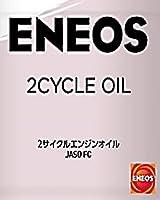 ENEOS エネオス 2サイクルエンジンオイル 2サイクルオイルFC(N) 4L×6缶入り ケース販売