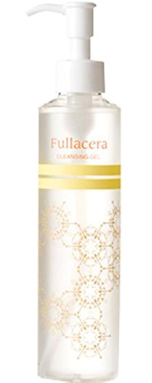 バトルピニオン花瓶フラセラ クレンジングジェル