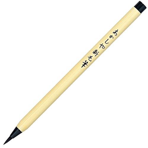 あかしや 筆ペン 新毛筆 SA-300
