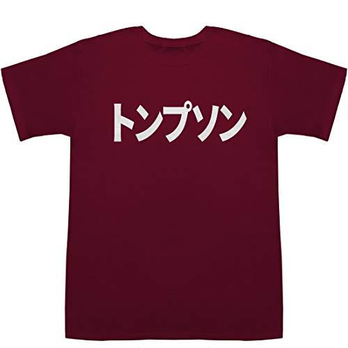トンプソン Thompson T-shirts ワイン L【トンプソン ump45】【トンプソン 腕時計】