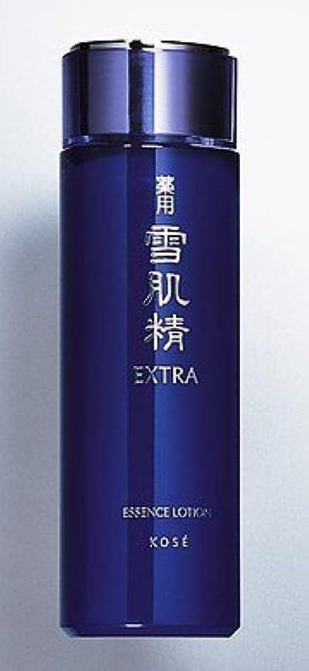 役立つ飼料火炎雪肌精エクストラ エッセンスローション 360ml