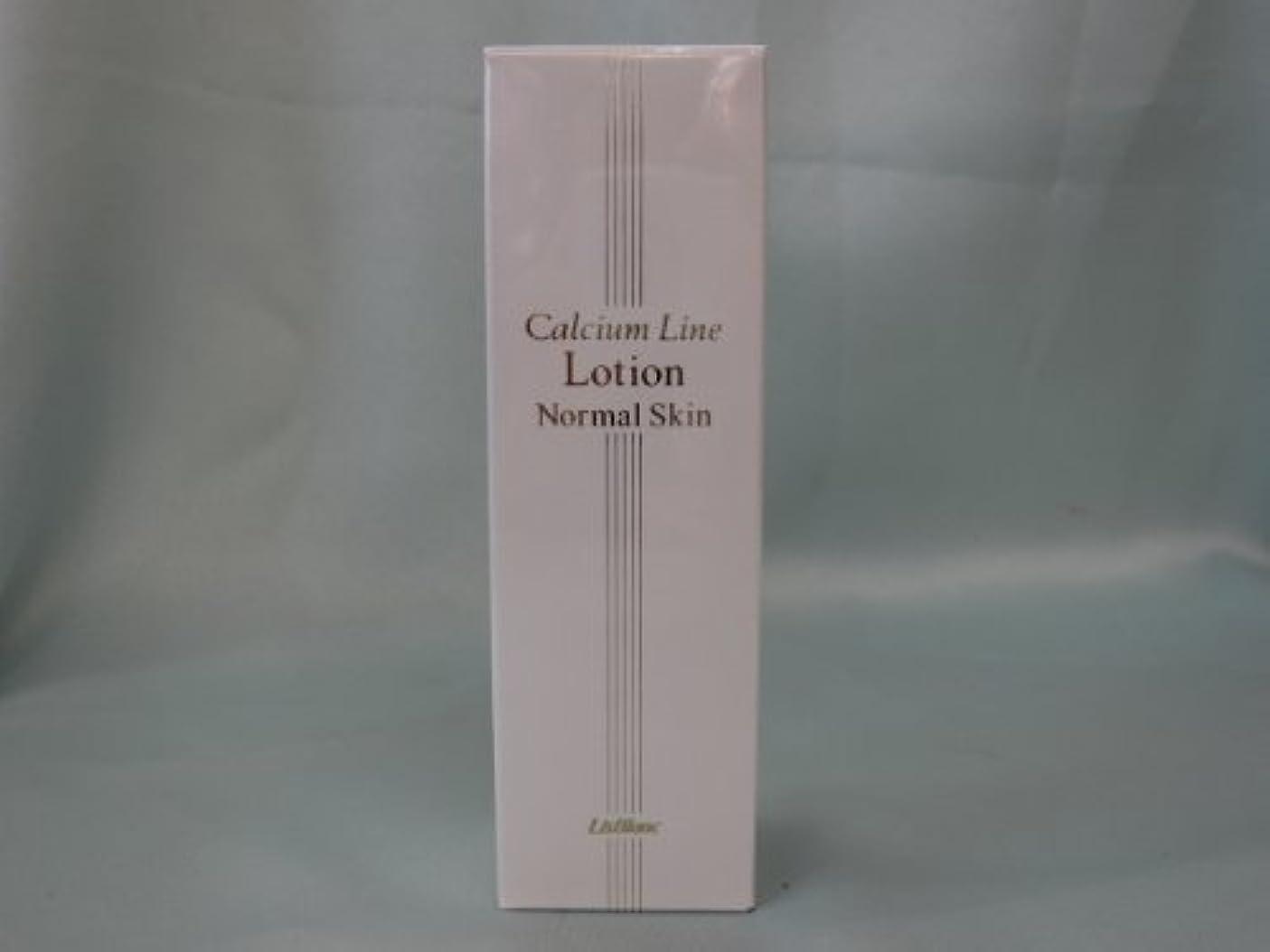 敬な治すランチョンリスブラン カルシウム薬用ローション 158mL ノーマルスキン用化粧水