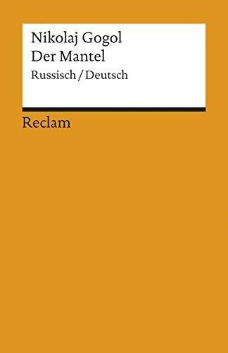 Der Mantel. by Nikolaj Gogol (1973-01-31)
