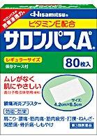 【第3類医薬品】サロンパスAe 80枚 ×6