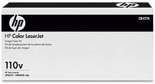 2R82951 - HP 57A Color LaserJet CB457A Fuser Kit