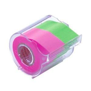 (業務用セット) ヤマト メモックロールテープ 幅25mmx長さ10m 2色(カッター付)ローズ&ライム 【×10セット】