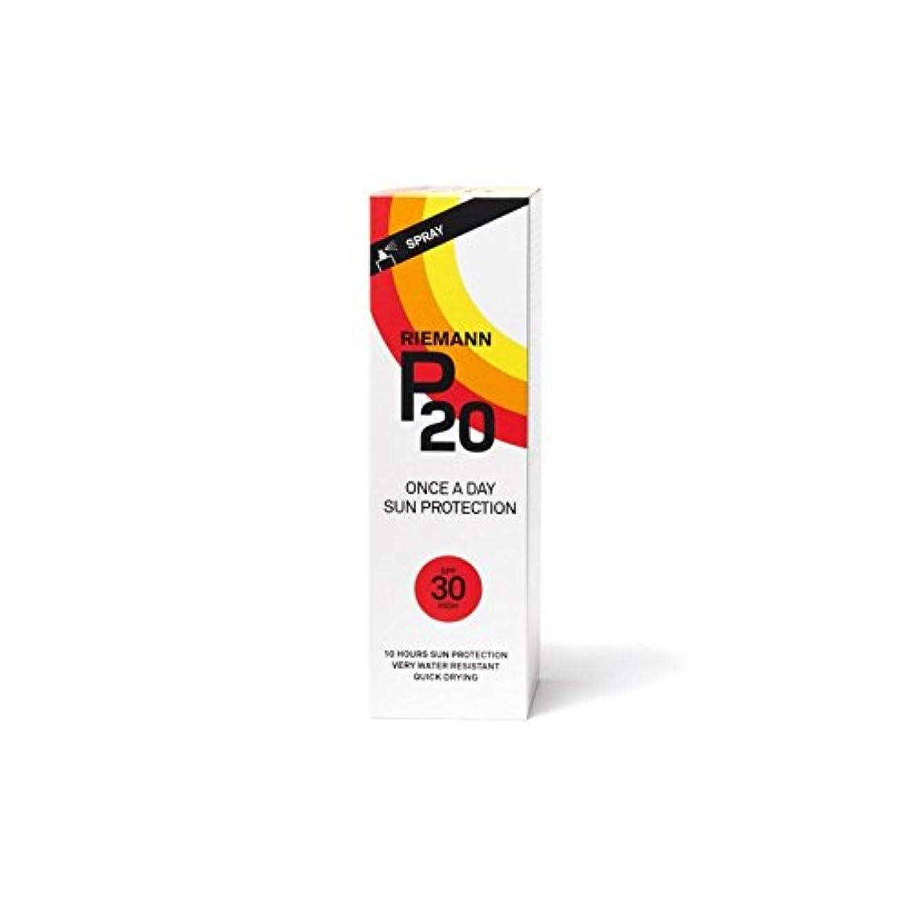 淡いポーター免疫するリーマン20のサンフィルター100ミリリットル30 x2 - Riemann P20 Sun Filter 100ml SPF30 (Pack of 2) [並行輸入品]