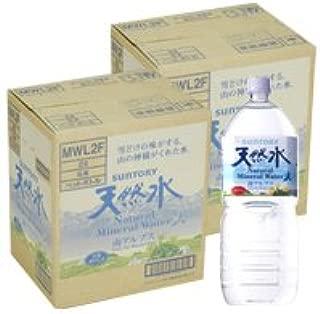 【2ケースパック】サントリー天然水 (2Lペット×12本) 南アルプスの天然水 2L*12ホン 1セット