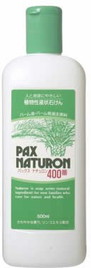 太陽油脂『パックスナチュロン 400番』