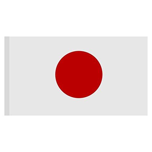 REFURBISHHOUSE Flagge Japan Japanisch Polyester Aussen Flagge Herzlichen Glueckwunsch 90 x 150cm