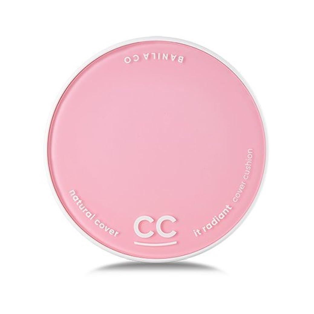 大きさ接続された細い[Renewal] BANILA CO It Radiant CC Cover Cushion 12g + Refill 12g/バニラコ イット ラディアント CC カバー クッション 12g + リフィル 12g (#BP15) [並行輸入品]