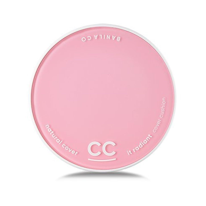 十牽引オレンジ[Renewal] BANILA CO It Radiant CC Cover Cushion 12g + Refill 12g/バニラコ イット ラディアント CC カバー クッション 12g + リフィル 12g (#BP15) [並行輸入品]