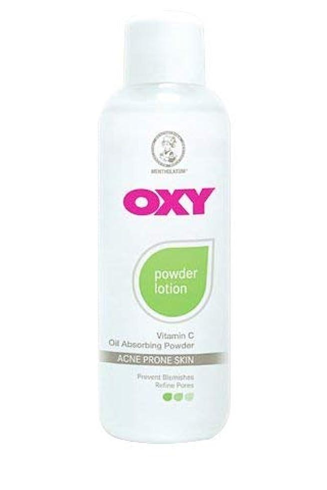居眠りする多様性独裁Mentholatum Oxy 150ミリリットルの水とにきびを起こしやすい肌のシミを小麦粉