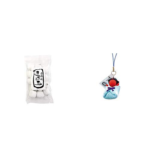 [2点セット] きなこ玉(160g)・おくるみさるぼぼ【青】(布タイプ) 小 ストラップ / 子宝・安産祈願に //