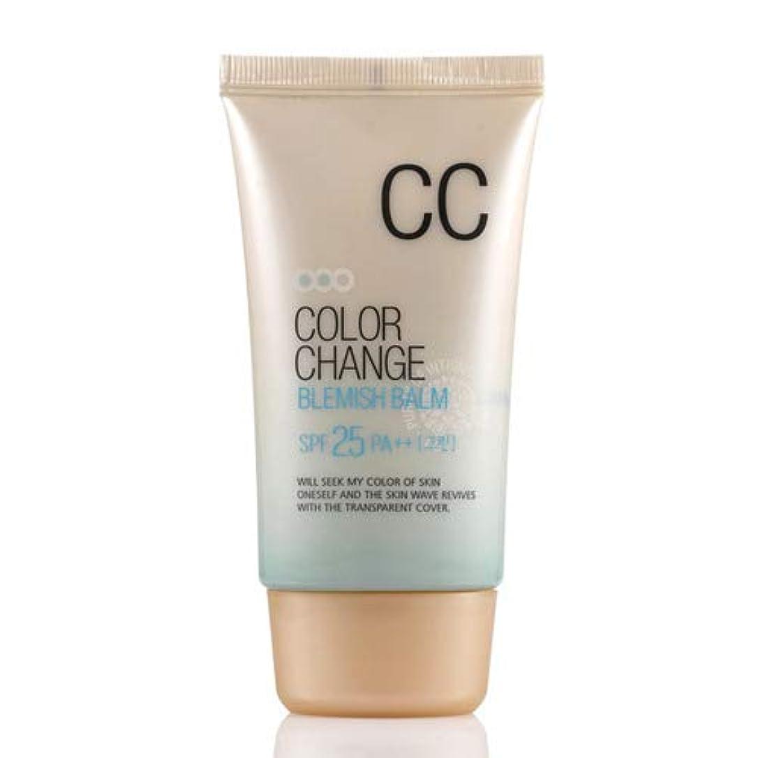 将来の簡略化する印象的WELCOS 本体清浄 蓮 カラーチェンジ ブレミッシュ バーム グリーン / BBクリーム メイクベース 赤みの肌下地 化粧下地 / BONCHECHEONGJEONG YEON Color Change Blemish Balm Green / BB Cream (50ml/SPF25PA++) [並行輸入品]