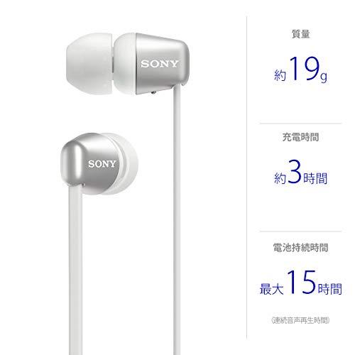 ソニー ワイヤレスイヤホン WI-C310 : Bluetooth対応/最大15時間連続再生/マイク付き フラットケーブル採用 2019年モデル ホワイト WI-C310 WC