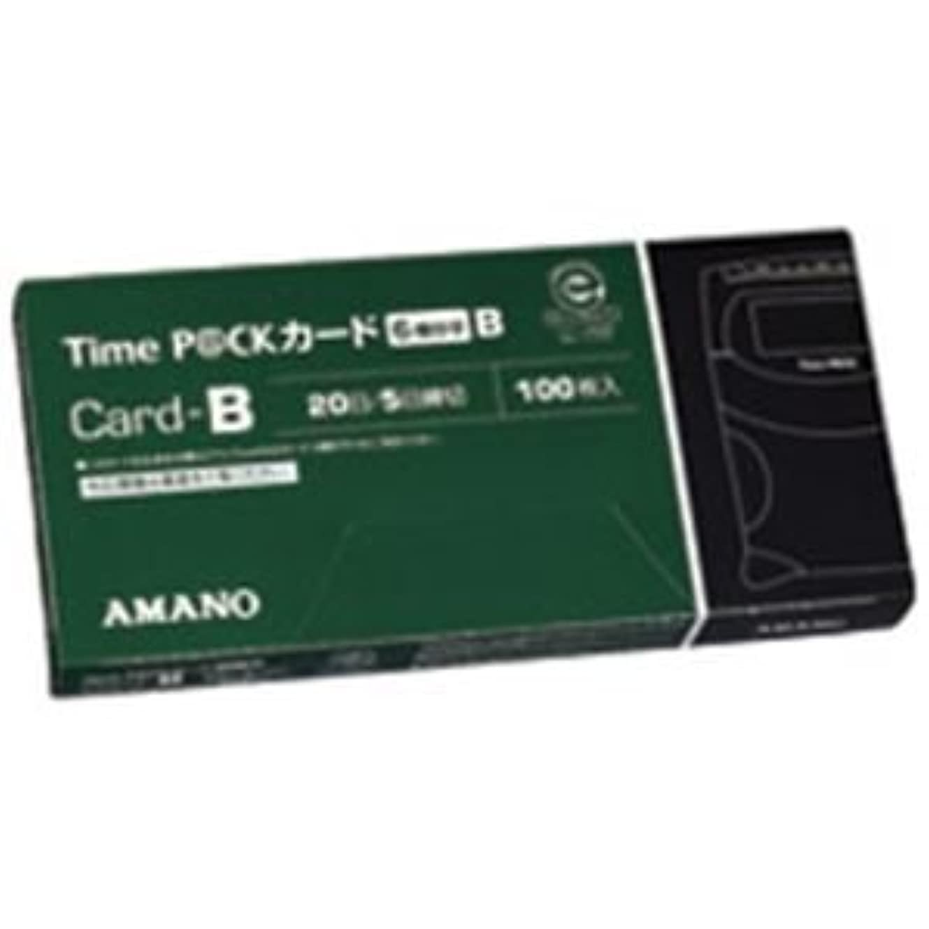 シャット産地突破口(業務用20セット) アマノ タイムパックカード(6欄印字)B ds-1742194