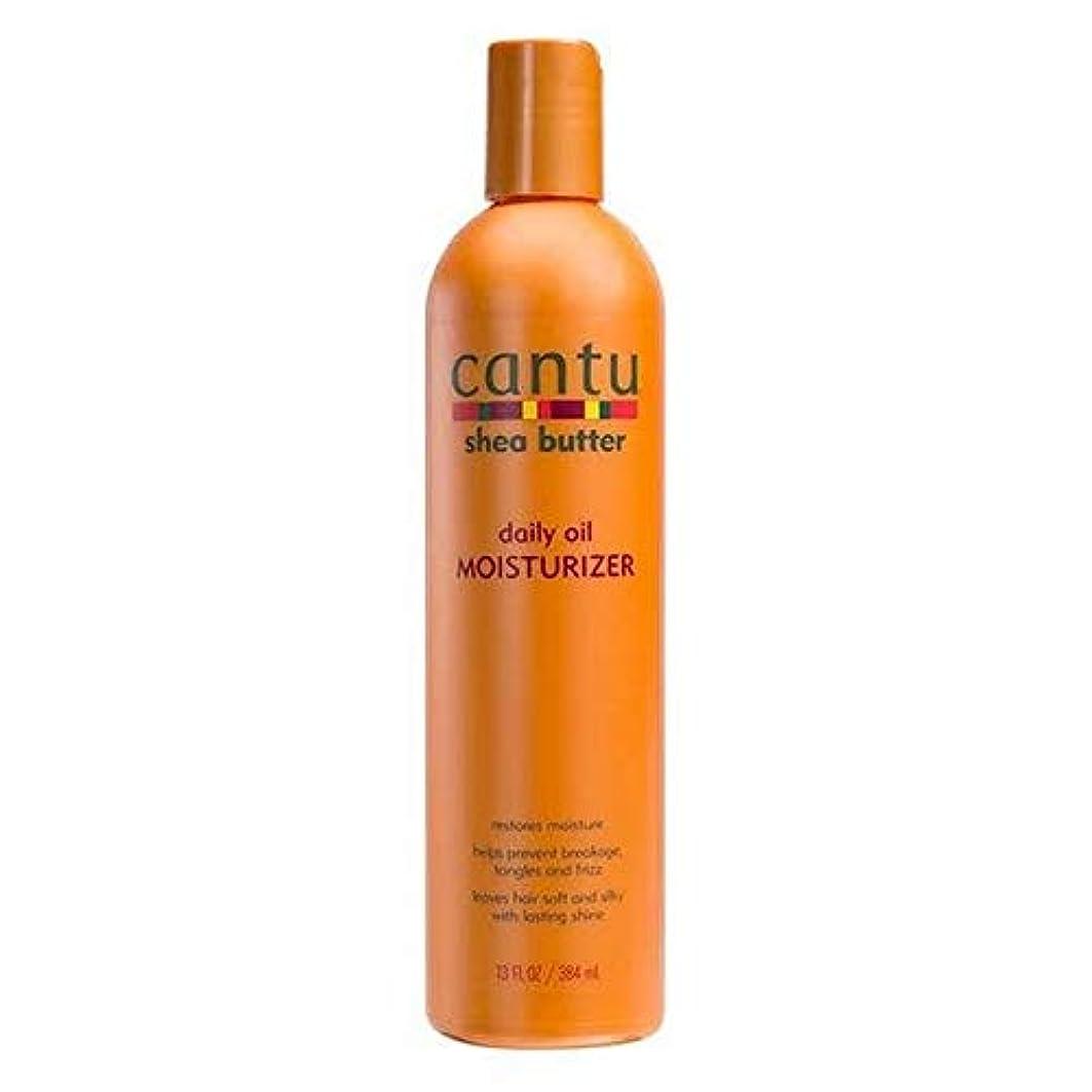 険しい足首取り消す[Cantu ] カントゥ毎日オイル保湿剤の384ミリリットル - Cantu Daily Oil Moisturiser 384ml [並行輸入品]