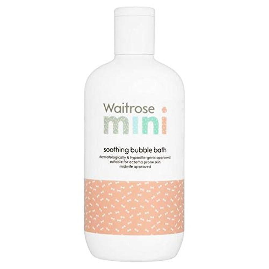 マウンド化合物強盗[Waitrose ] ウェイトローズミニなだめるベビー泡風呂の400ミリリットル - Waitrose Mini Soothing Baby Bubble Bath 400ml [並行輸入品]