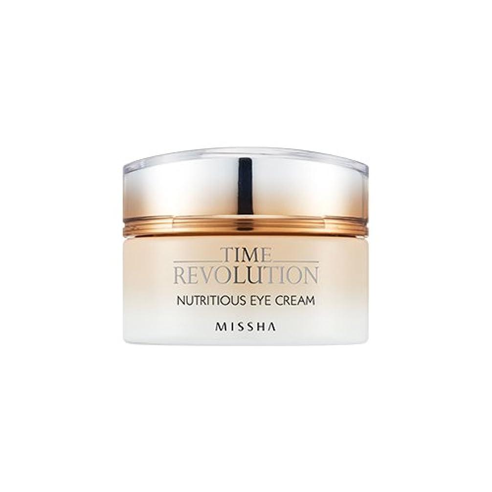 気体の約容疑者[New] MISSHA Time Revolution Nutritious Eye Cream 25ml/ミシャ タイム レボリューション ニュートリシャス アイクリーム 25ml [並行輸入品]