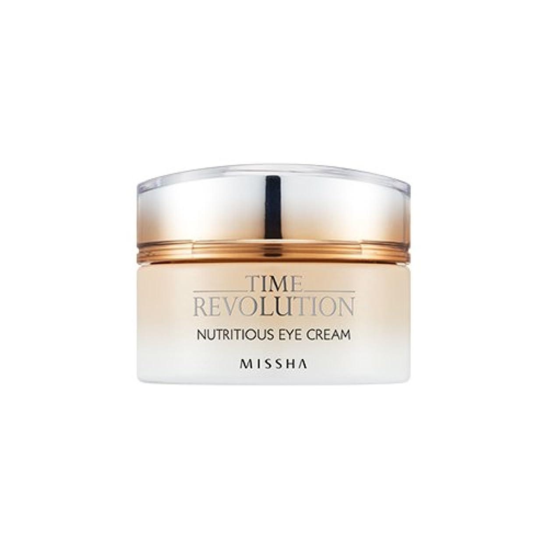 ブラシタクト好ましい[New] MISSHA Time Revolution Nutritious Eye Cream 25ml/ミシャ タイム レボリューション ニュートリシャス アイクリーム 25ml [並行輸入品]