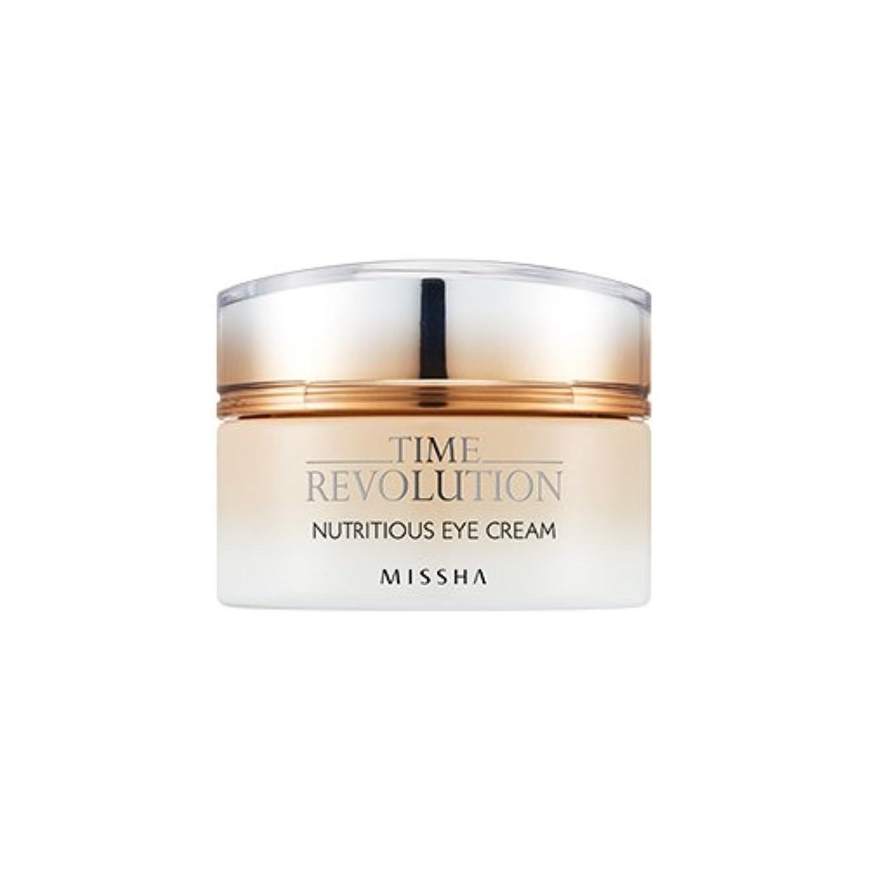 地平線興奮成功[New] MISSHA Time Revolution Nutritious Eye Cream 25ml/ミシャ タイム レボリューション ニュートリシャス アイクリーム 25ml [並行輸入品]
