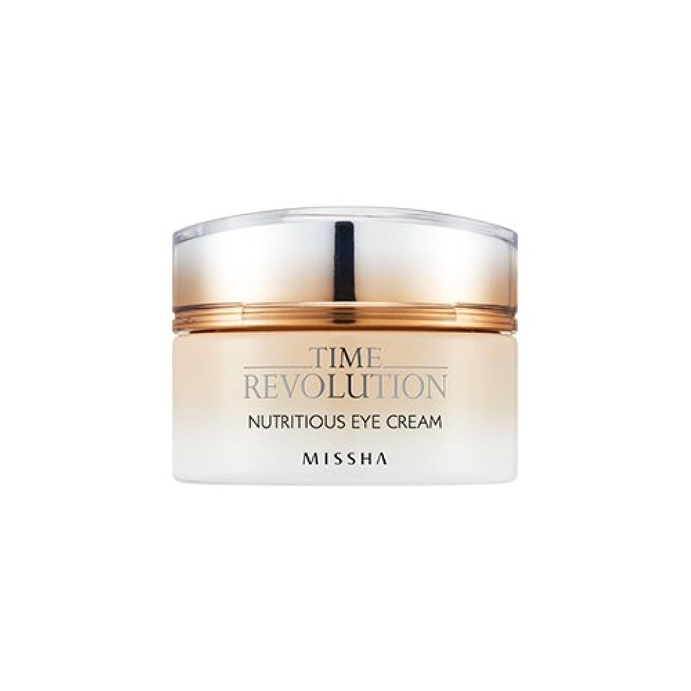 ショート補体満州[New] MISSHA Time Revolution Nutritious Eye Cream 25ml/ミシャ タイム レボリューション ニュートリシャス アイクリーム 25ml [並行輸入品]