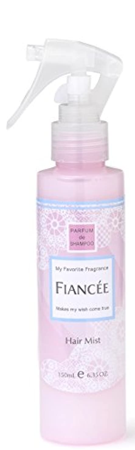 成分階層害虫フィアンセ フレグランスヘアミスト ピュアシャンプーの香り 150mL