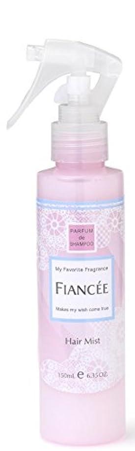 警告葉を拾うすりフィアンセ フレグランスヘアミスト ピュアシャンプーの香り 150mL