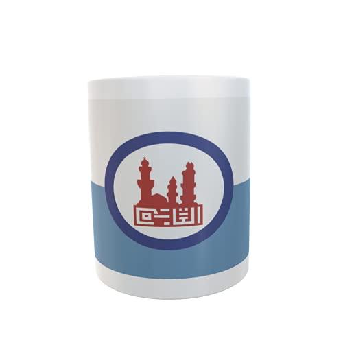 U24 Tasse Kaffeebecher Mug Cup Flagge Kairo