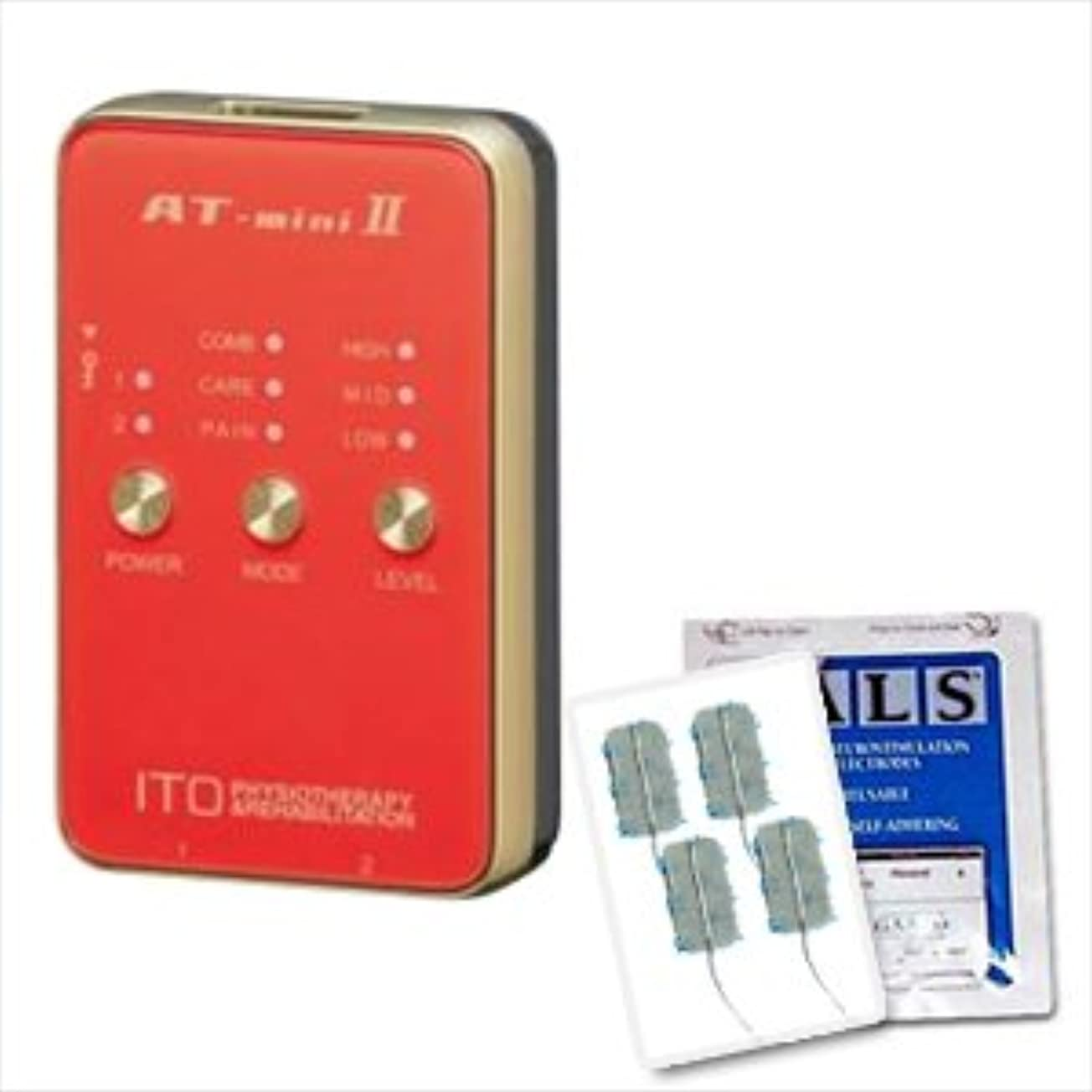パスポートサンダル受信機低周波治療器 AT-mini II オレンジ +アクセルガードLサイズ(5x9cm:1袋4枚入)セット