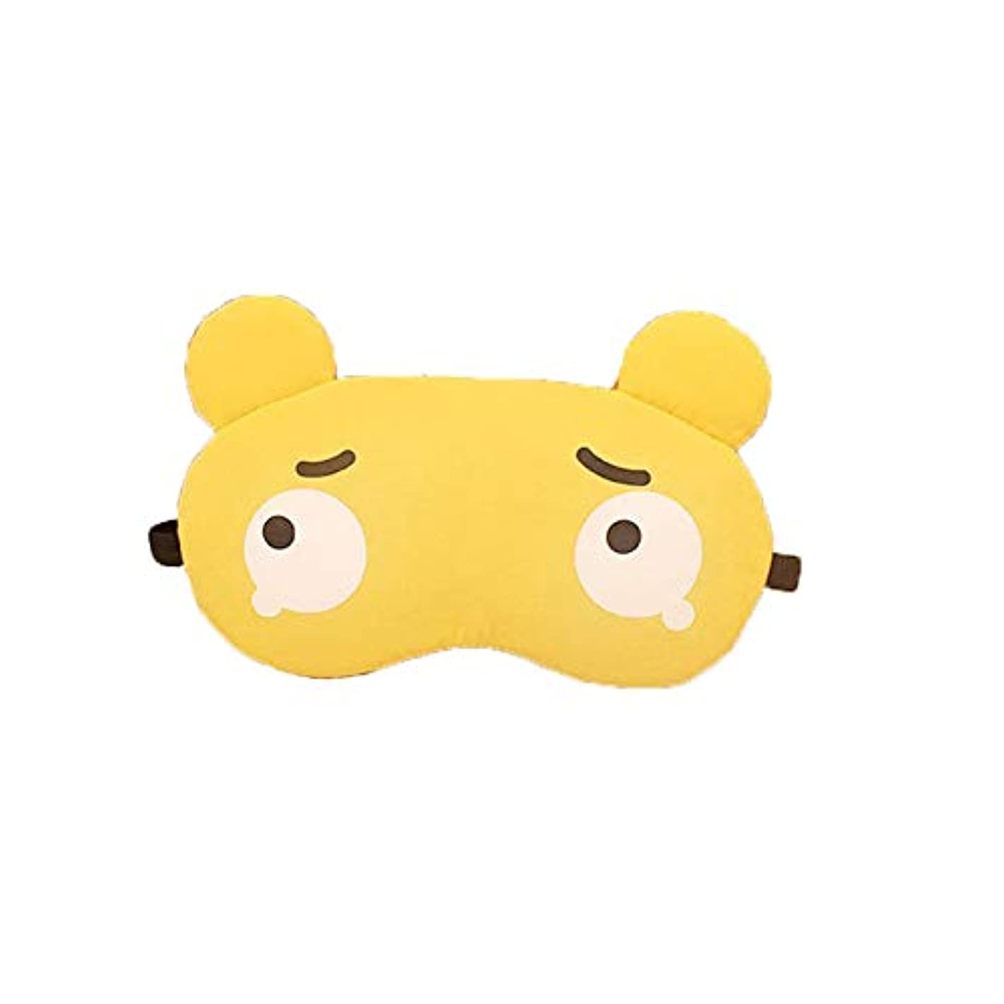 浴室ゆるいダムNOTE ソフトスリーピングマスクアイパッチポータブルアイマスク快適な少し悲しい顔漫画シェードカバー旅行リラックス睡眠補助MP0140
