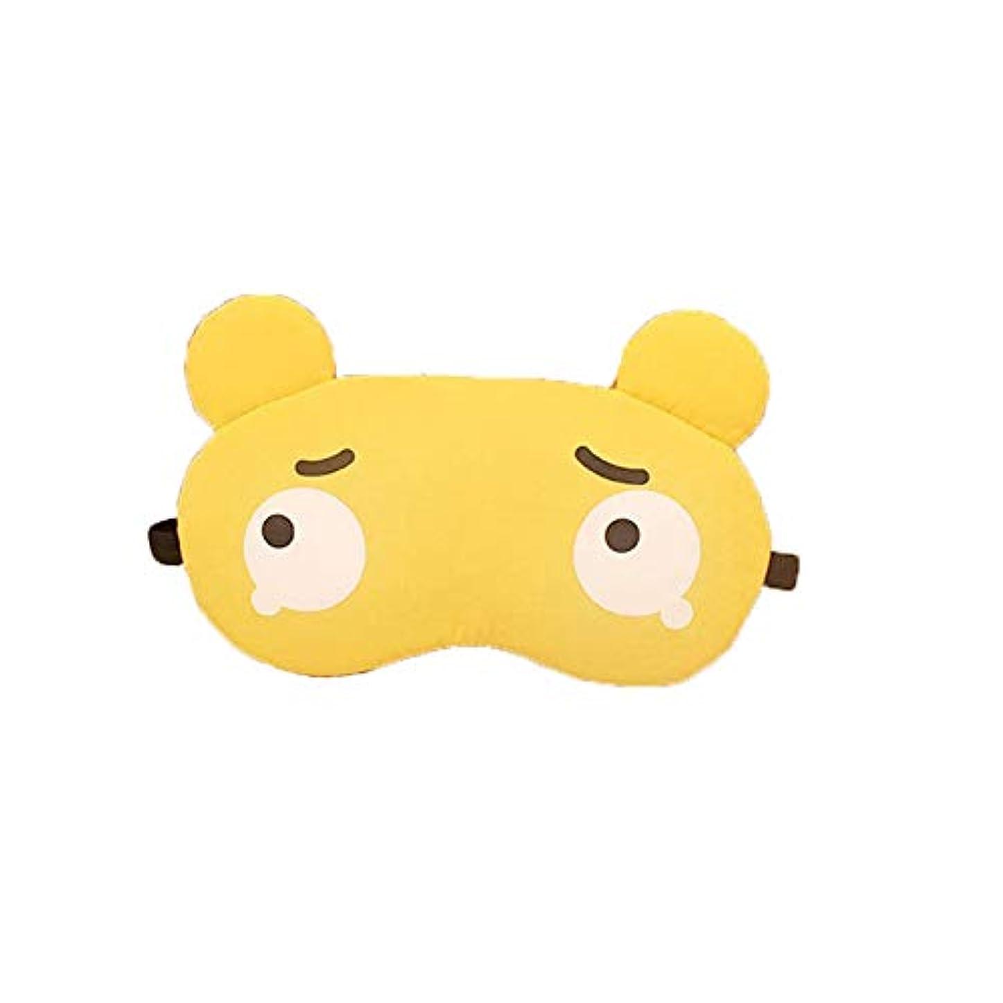 リマークビデオ含意注意ソフトスリーピングマスクアイパッチポータブルアイマスク快適な少し悲しい顔漫画シェードカバー旅行リラックス睡眠補助MP0140