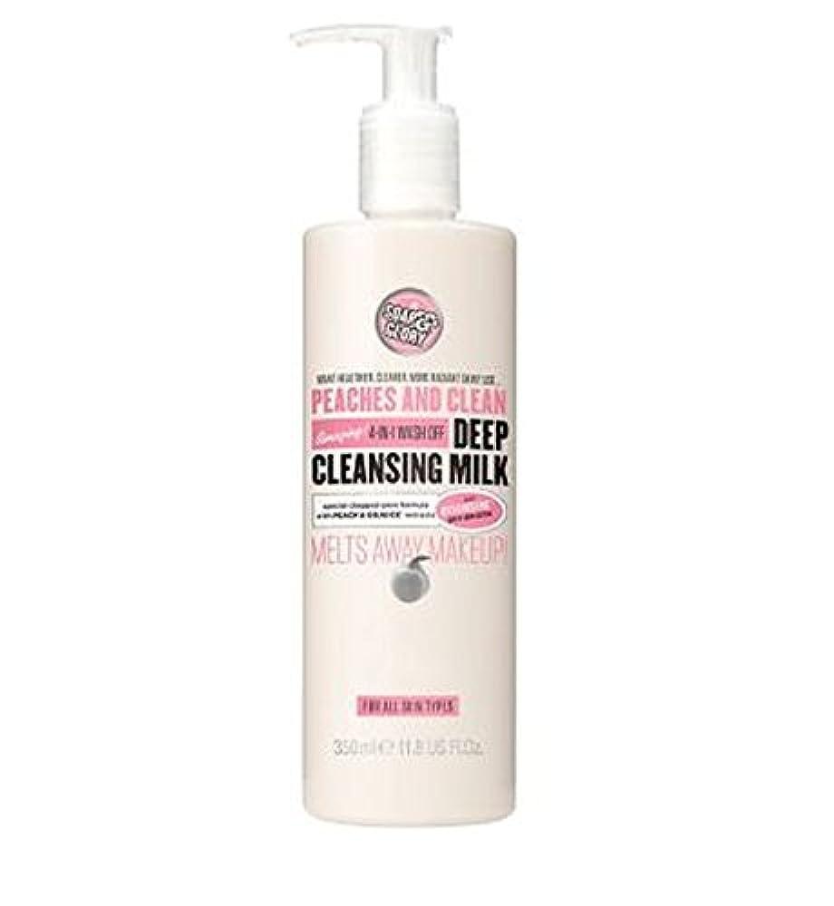 衝突する横精度桃やクリーン?ディープクレンジングミルク350ミリリットル (Soap & Glory) (x2) - PEACHES AND CLEAN? Deep Cleansing Milk 350ml (Pack of 2) [並行輸入品]