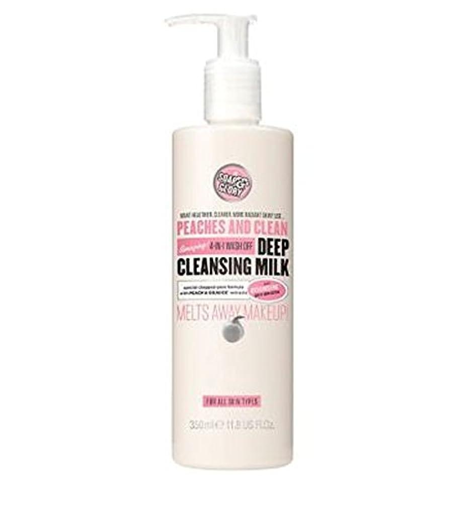 ぜいたく選択する故障中桃やクリーン?ディープクレンジングミルク350ミリリットル (Soap & Glory) (x2) - PEACHES AND CLEAN? Deep Cleansing Milk 350ml (Pack of 2) [並行輸入品]