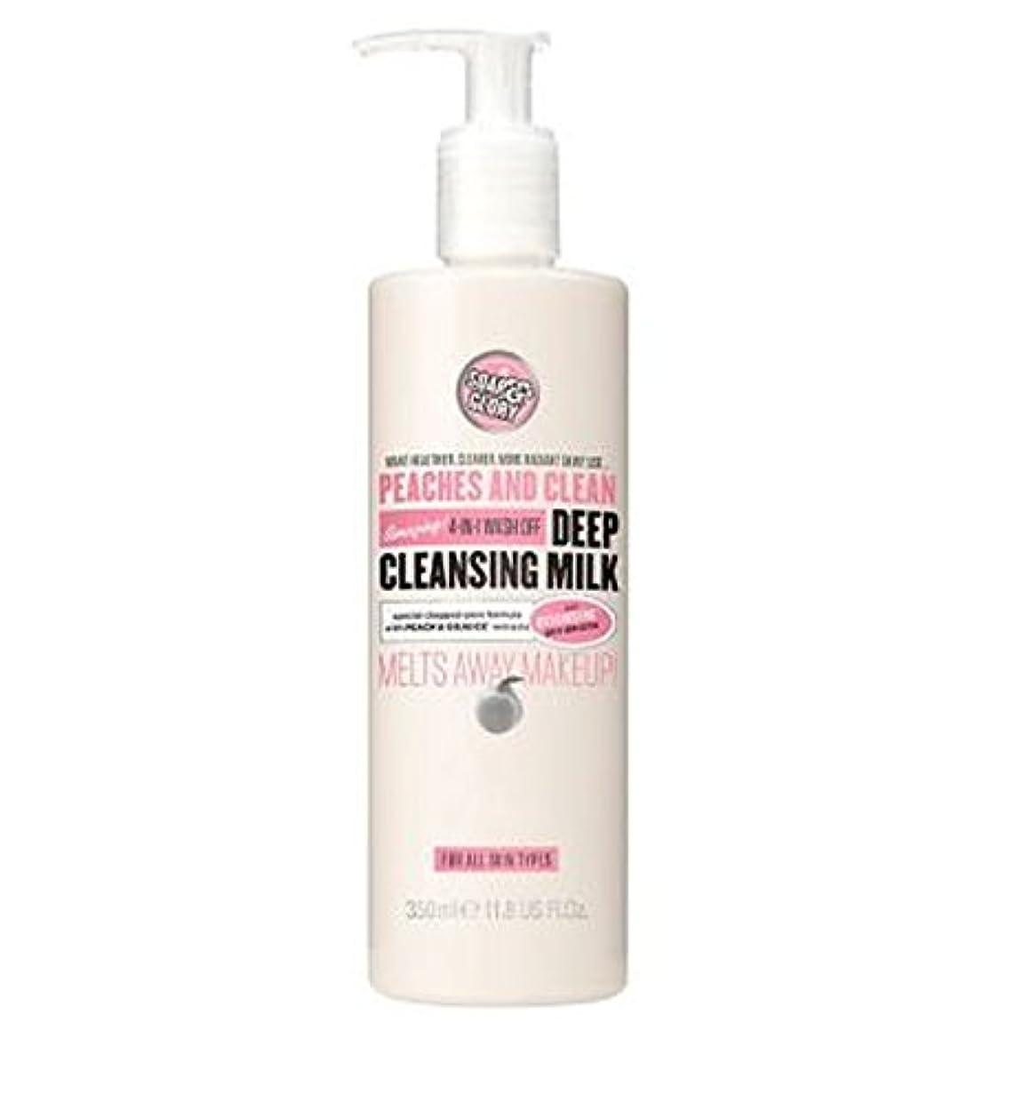 アフリカ人一握りスタンド桃やクリーン?ディープクレンジングミルク350ミリリットル (Soap & Glory) (x2) - PEACHES AND CLEAN? Deep Cleansing Milk 350ml (Pack of 2) [並行輸入品]