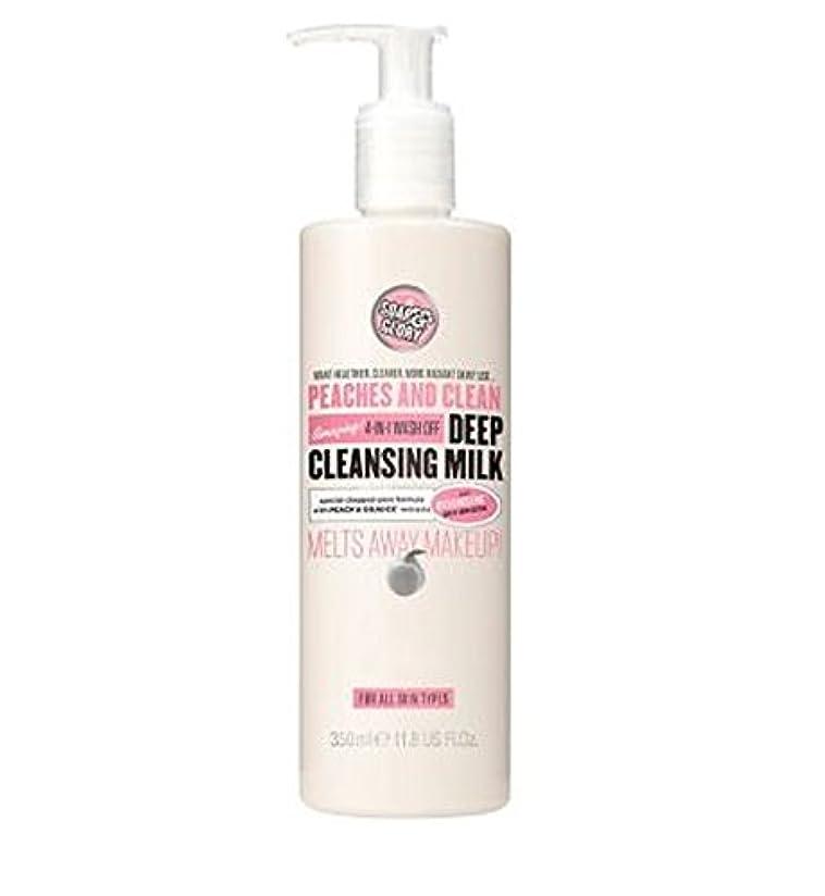 インフラ六不定桃やクリーン?ディープクレンジングミルク350ミリリットル (Soap & Glory) (x2) - PEACHES AND CLEAN? Deep Cleansing Milk 350ml (Pack of 2) [並行輸入品]