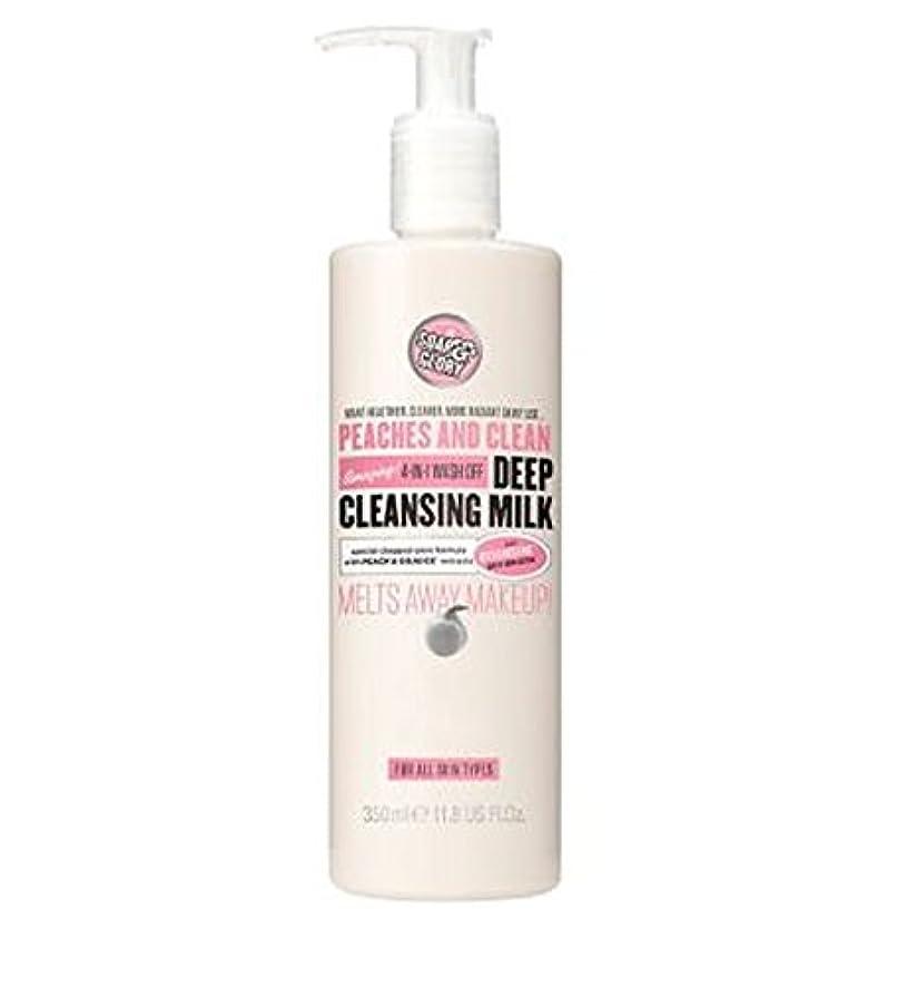 すすり泣きヒギンズピアースPEACHES AND CLEAN? Deep Cleansing Milk 350ml - 桃やクリーン?ディープクレンジングミルク350ミリリットル (Soap & Glory) [並行輸入品]