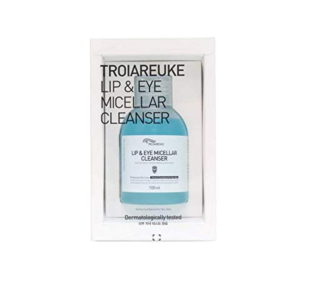 インドカリング定刻TROIAREUKE (トロイアルケ) リップ & アイ ミセラー クレンザー / Lip & Eye Micellar Cleanser (100ml) [並行輸入品]