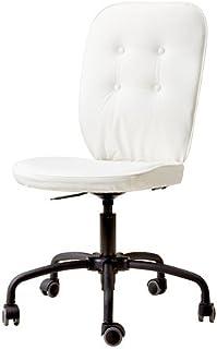 Ikea LILLHOJDEN–Silla de Oficina giratoria, Color Blanco