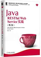 RESTful Web Service Java combat (Second Edition)(Chinese Edition)