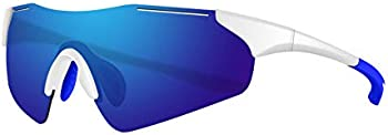 Bea CooL Polarized Sports Safety Sunglasses
